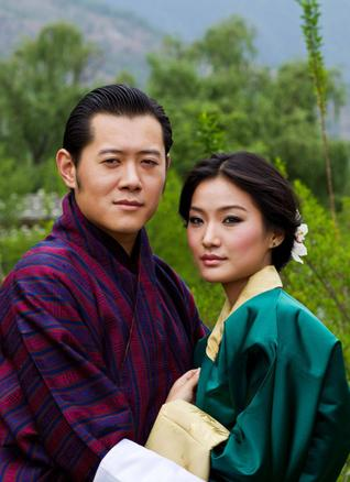 King of Bhutan and Fiance