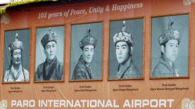 Paro Airport King Sign Bhutan