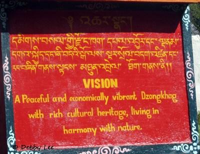 Vision 1 Sign Bhutan