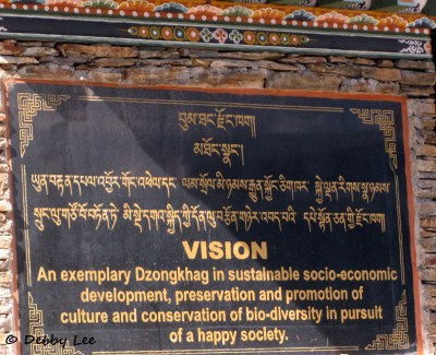 Vision 2 Sign Bhutan
