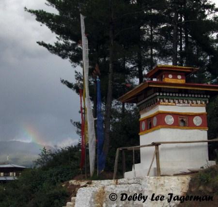Bhutan Rainbow