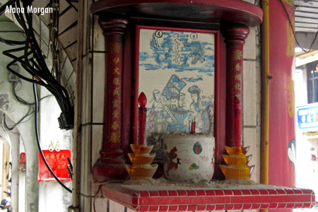 Chinese Shrine in Penang