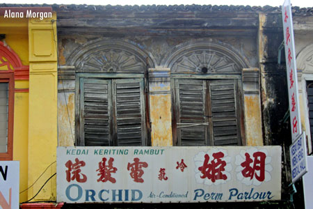 Penang Windows