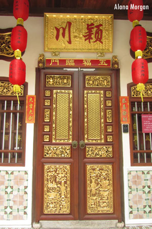 Penang Red Door