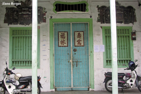Penang Blue Door