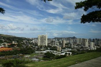 Hawaii, Punch Bowl