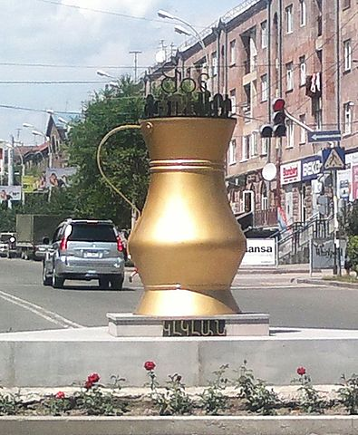 Mushurba – The golden cup of Gyumri