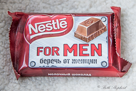 Chocolate bar for men from in Russian