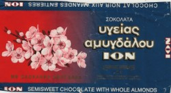chocolate-greece-250-x-136
