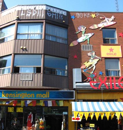 Kensington shops