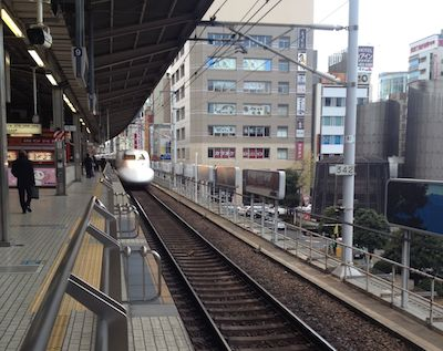 Japanese Train Station