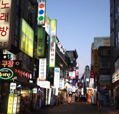 Seoul sidestreet