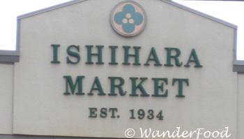 Ishihara Market on Kauai
