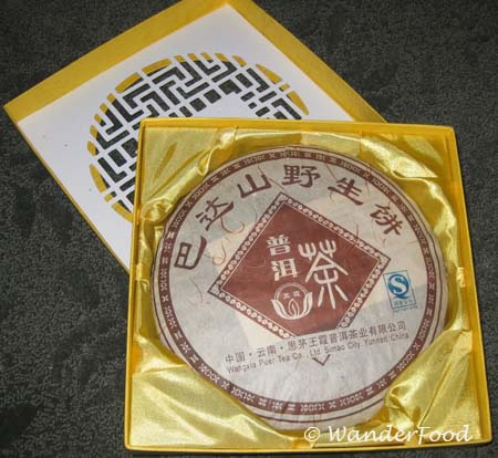 Chinese Black Tea Pu-erh
