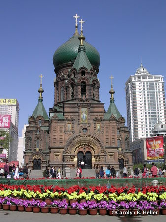 St. Sophia's Church Harbin
