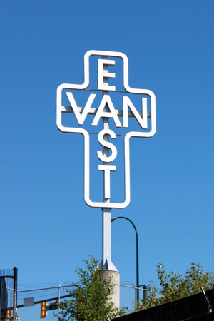 East Van Cross