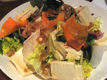 Hapa Umi Tofu Salad