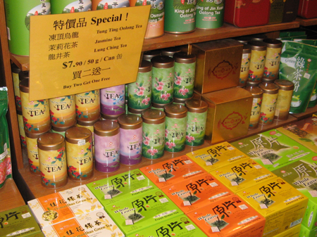 Tea shop in Vancouver Chinatown