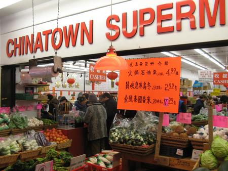 Chinatown Supermarket, Vancouver