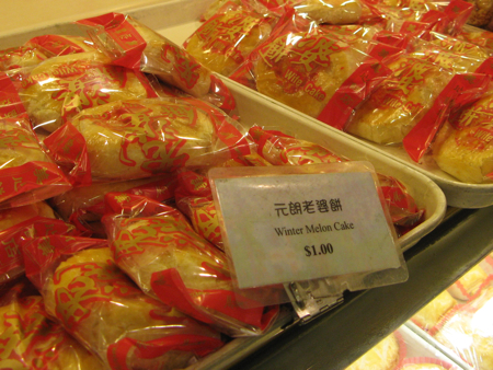 Winter Melon Cakes at Maxim's, Vancouver