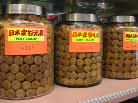 Dried scallops at Guohua herbalist, Chinatown, Vancouver