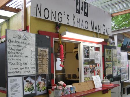 Nong's Khao Man Gai, Portland, Oregon