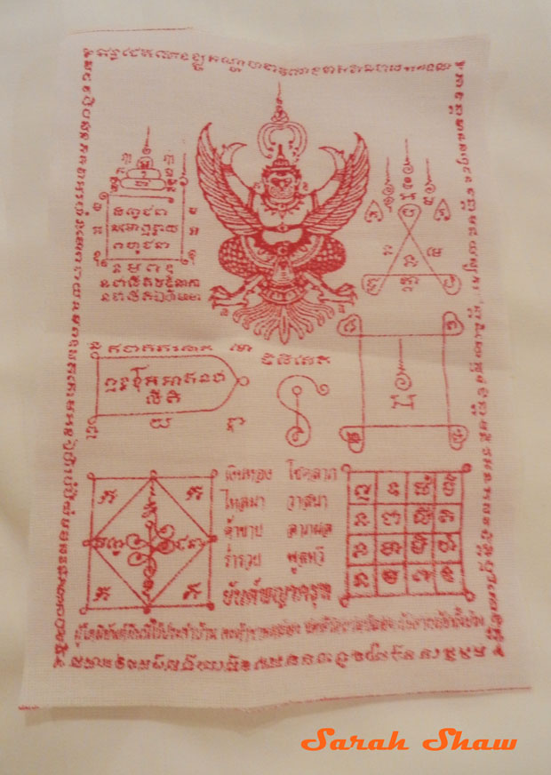 A bayan, or incantation cloth, carries a blessing