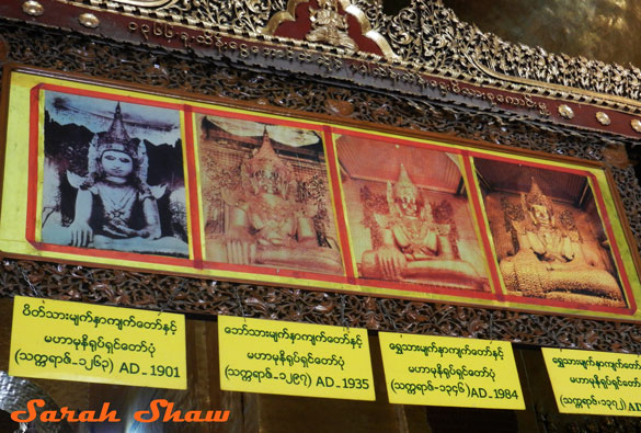 Progression of gold leaf offerings in Mandalay, Myanmar