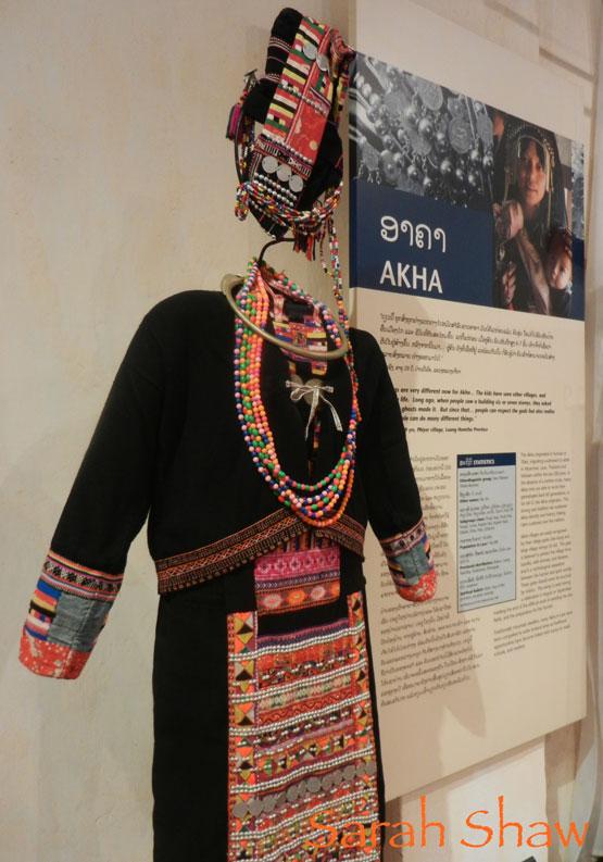 Akha Clothing
