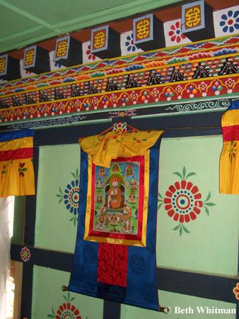 Punakha Restaurant