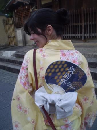 abu_japan21