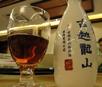 Shaoxing Hua Diao Wine