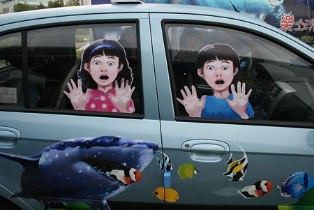 Kids on a Road Trip