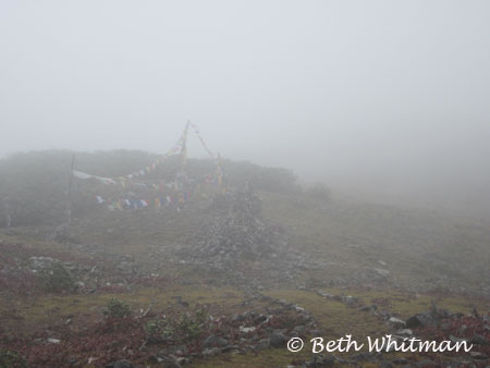 Clouds close in on the trek to Merak & Sakten in Eastern Bhutan
