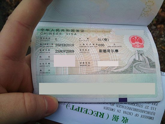 ChineseVisa