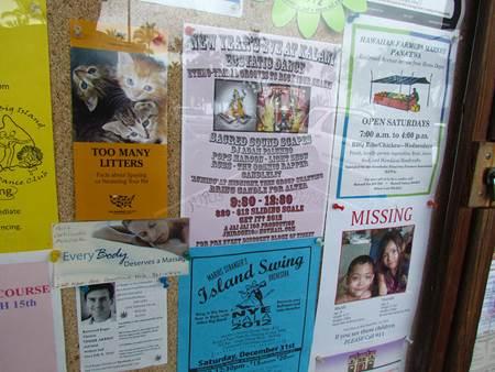 Hawaii Bulletin Board
