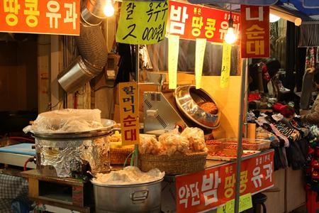 Korean Street Food Stall