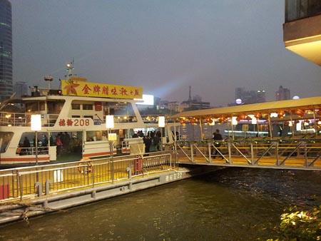 Pearl River Cruise Dock