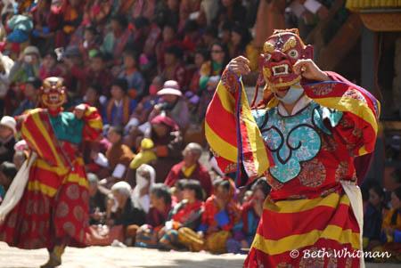 Bhutan Paro Festival Dancer