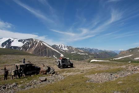 Altai Mountains Landscape
