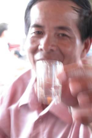 Lao Lao