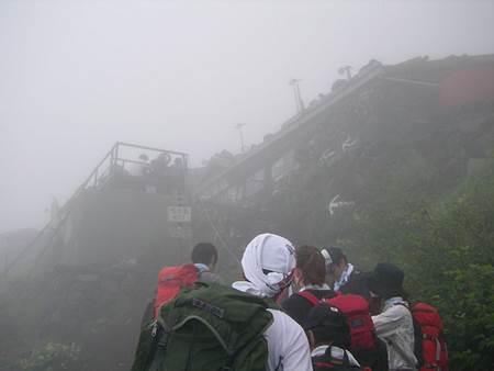 Mist on Mt Fuji Trek
