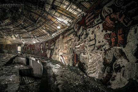 Buzludzha Vandalized Mosaic Wall