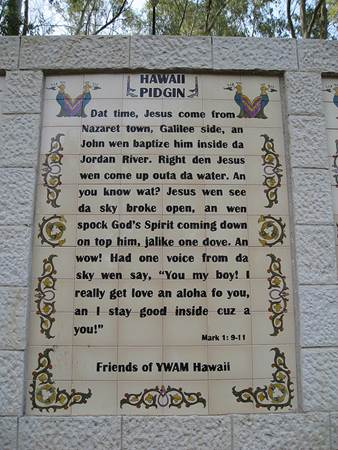 Fun Facts About Honolulu